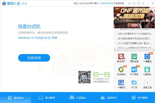 必发彩票官方开奖网7