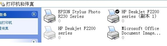 安装打印机驱动程序方法图片